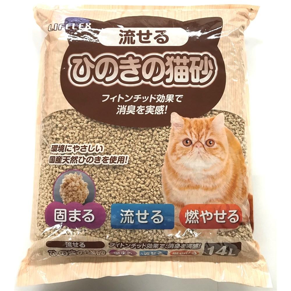 ひのきの猫砂 14L