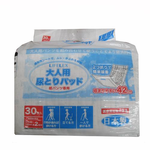 ○大人用尿とりパッド 30枚入り
