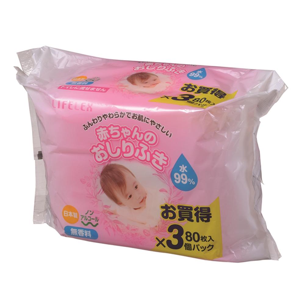 LIFELEX 赤ちゃんのおしりふき 80枚×3個パック