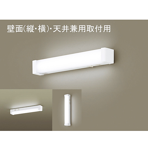 Panasonic LED多目的灯  HH−LC132N
