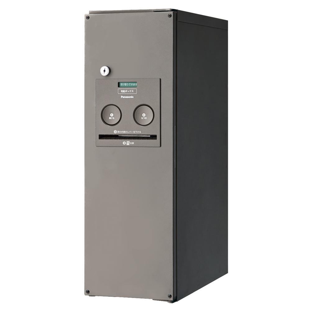 Panasonic(パナソニック) 宅配ボックス コンボ スリムタイプ(前出し・右開き仕様) ステンシルバー色