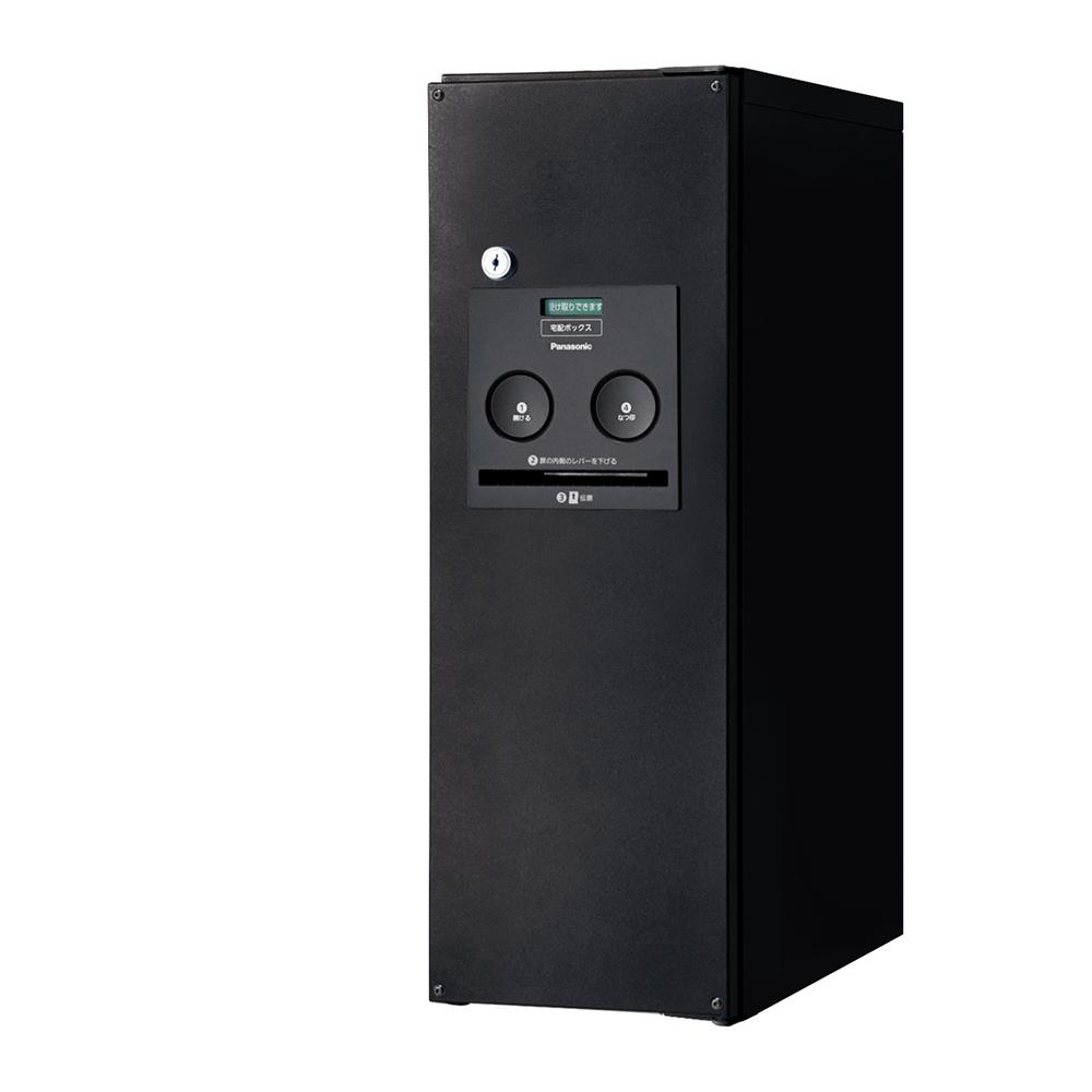 Panasonic(パナソニック) 宅配ボックス コンボ スリムタイプ(後出し・右開き仕様) 鋳鉄ブラック色