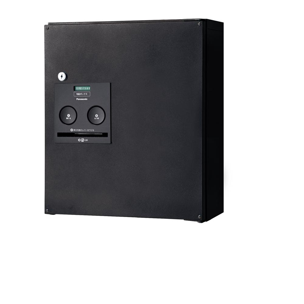 Panasonic(パナソニック) 宅配ボックス コンボ コンパクトタイプ(前出し・右開き仕様) 鋳鉄ブラック色