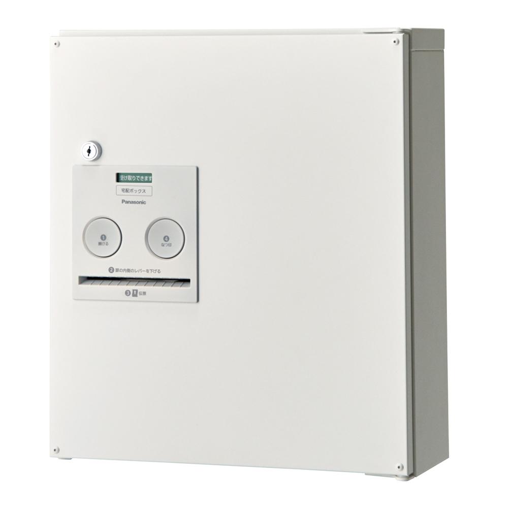 Panasonic(パナソニック) 宅配ボックス コンボ コンパクトタイプ(前出し・右開き仕様) 漆喰ホワイト色