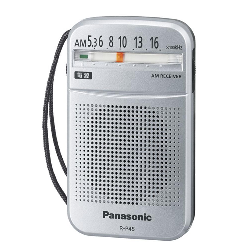 AM1バンドラジオ(P)R−P45−S