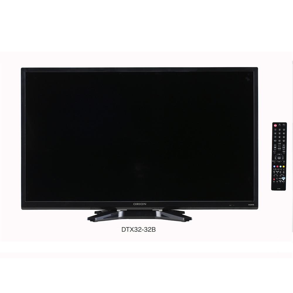 ORION(オリオン) 32型液晶テレビ DTX32-32B