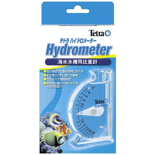 テトラ ハイドロメーター (海水水槽用比重計)