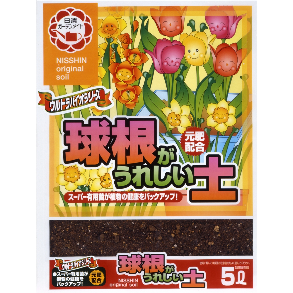 日清 球根がうれしい土 5L 元肥入 (日本製)