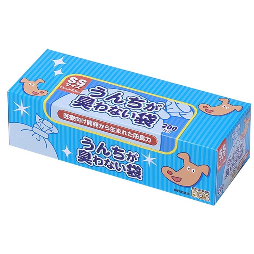 うんちが臭わない袋BOSペット用(SSサイズ200枚入)