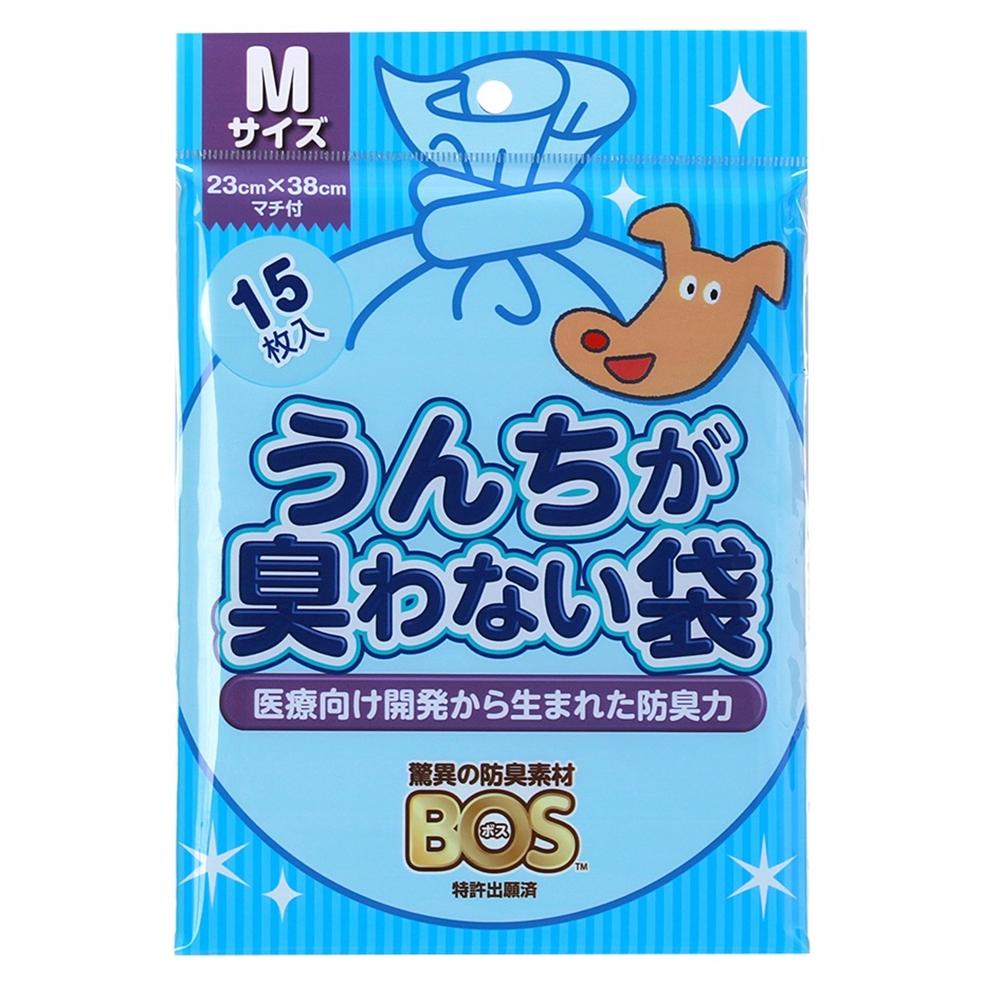うんちが臭わない袋BOSペット用(Mサイズ15枚入)