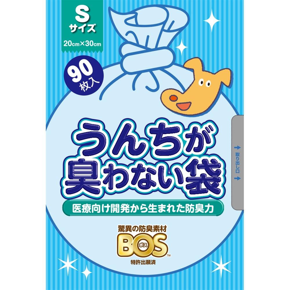 うんちが臭わない袋BOSペット用(Sサイズ90枚入)