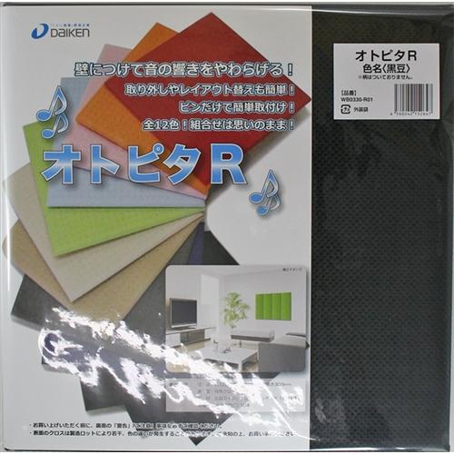 オトピタR 黒豆 WB0330−R01