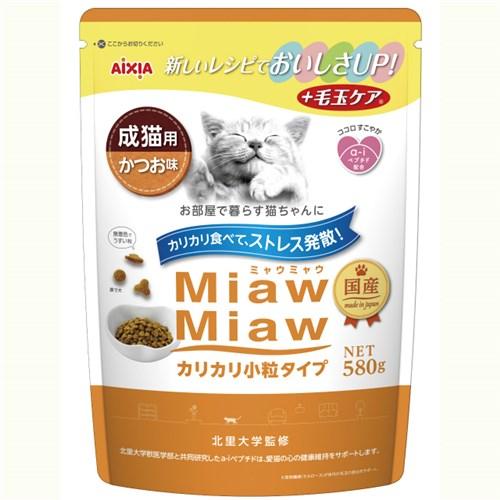MiawMiaw(ミャウミャウ) カリカリ小粒タイプミドル かつお味 580g