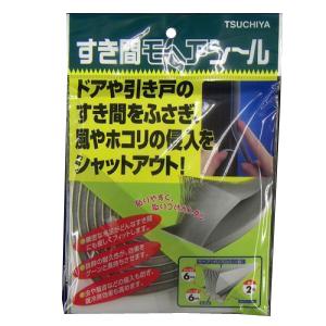 すき間モヘアシール グレー 6mm×6mm×2m