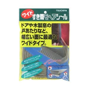 ワイドすき間モヘアシール ��15060 15mm×6mm×2m グレー