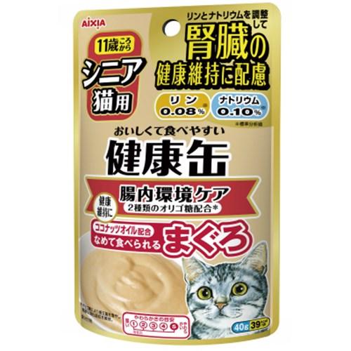 シニア猫健康缶パウチ腸内環境ケア40g