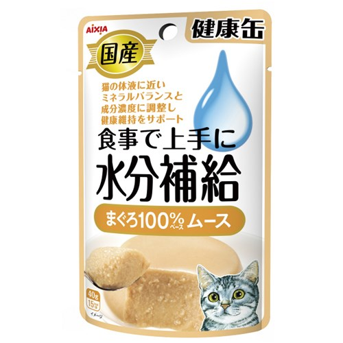 国産健康缶パウチ 水分補給まぐろムース40g