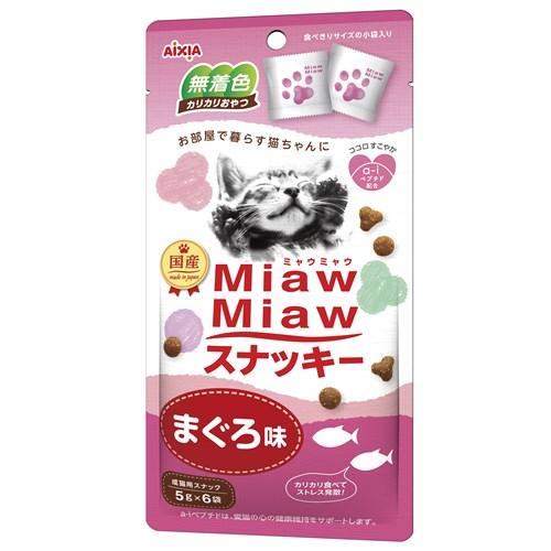 MiawMiawスナッキーまぐろ味 5g×6袋