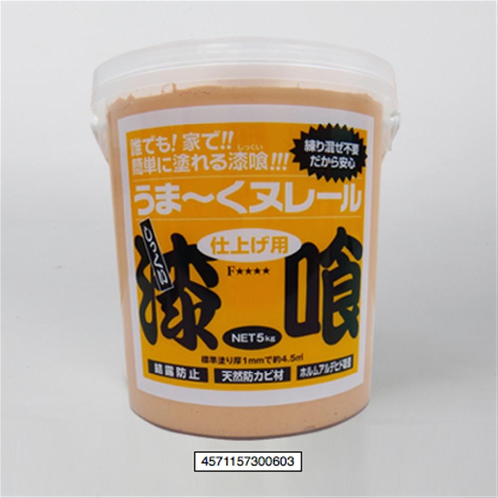 ヌレール5kg ピンク 12UN11