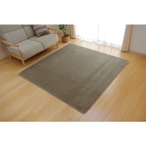 ラグ カーペット 4畳 洗える 抗菌 防臭 無地 『ピオニー』 ベージュ 約200×300cm (ホットカーペット対応)