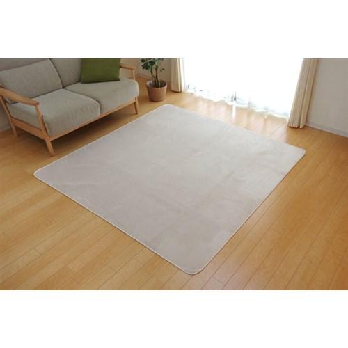 ラグ カーペット 4畳 洗える 抗菌 防臭 無地 『ピオニー』 アイボリー 約200×300cm (ホットカーペット対応)