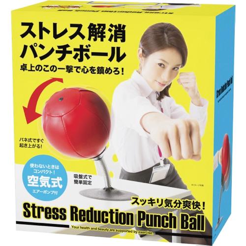 ストレス解消パンチボール