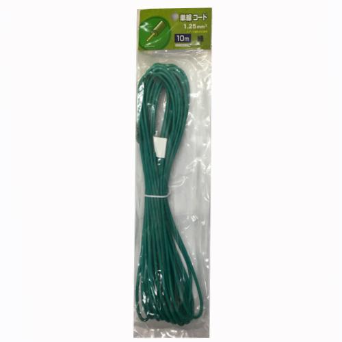 単線コード 10m 1.25mm2 緑