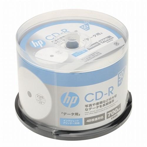 700MB 80分 データ用 CD-R CDR80CHPW50PA
