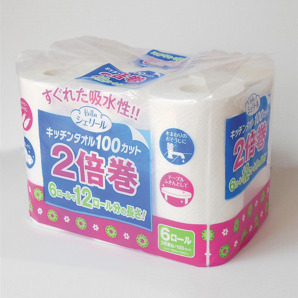 シェリール 2倍巻キッチンタオル 2枚重ね 100カット×6ロール
