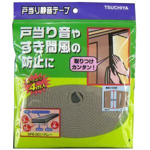戸当たり静音テープ グレー 3mm×15mm×4m