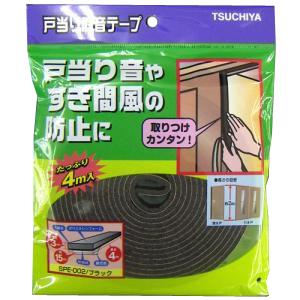 戸当たり静音テープ ブラック 3mm×15mm×4m