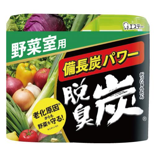 ※※※脱臭炭 野菜室用 140g+2g