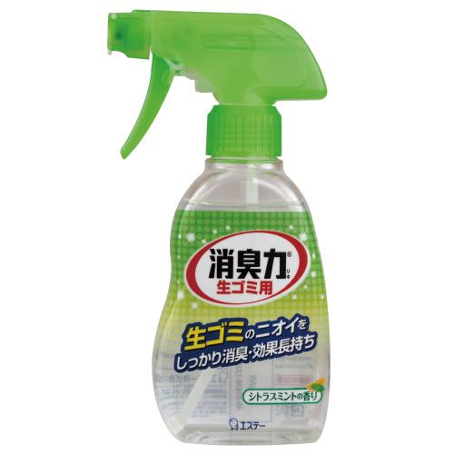 消臭力生ゴミ用 すっきり爽やかシトラスミントの香り 200ml