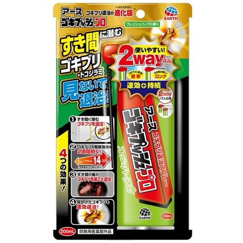 ゴキプッシュプロ フレッシュハーブの香り 200mL