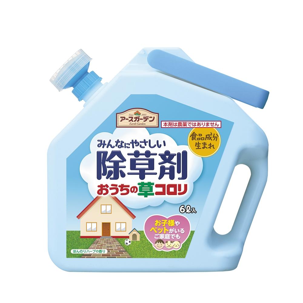 アースガーデン おうちの草コロリ 6L(除草剤)