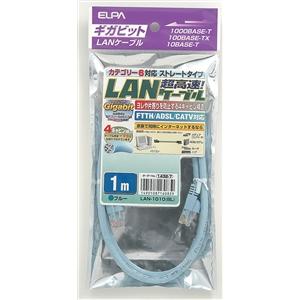 LANケーブル 1m LAN−1010(BL)