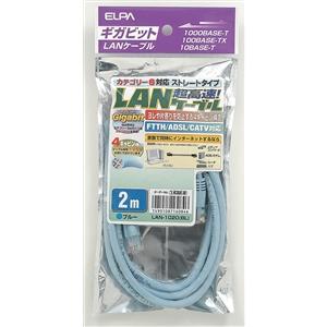 LANケーブル 2m LAN−1020(BL)