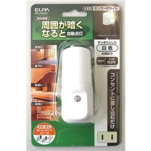 センサー付ライト PM−L160(W)