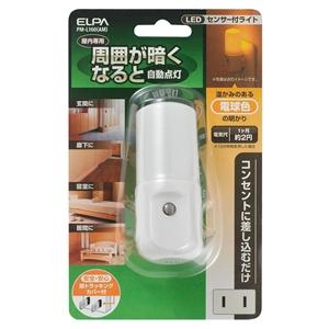 LEDセンサーライト PM−L160(AM)