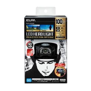 LEDヘッドライト DOP−HD303S