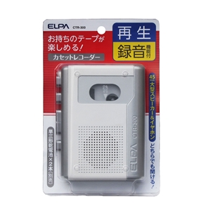 テープレコーダー CTR−300