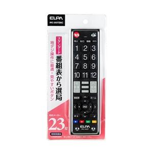 ※※※テレビリモコン IRC−203T(BK)