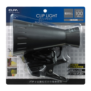クリップライト SPOT−BNE100CPBK