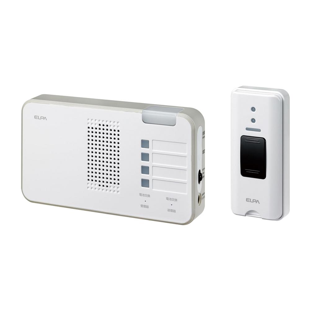 ELPA ランプ付受信器+押ボタン送信器セット EWS-S5230