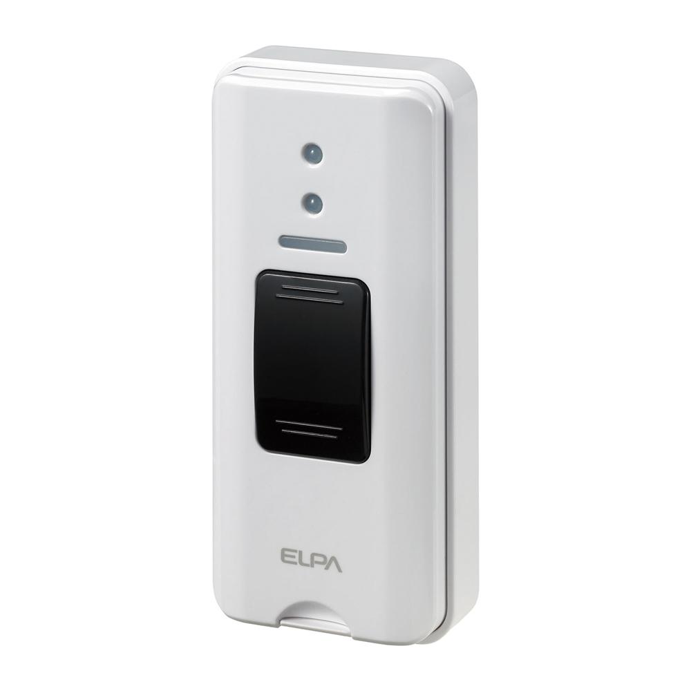 ELPA ワイヤレスチャイム 押しボタン送信器 EWS-P30