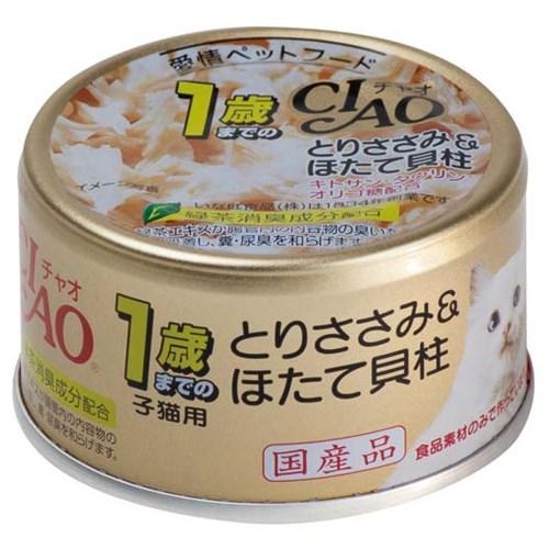 チャオ缶1歳まで とりささみ&ほたて貝柱 80g