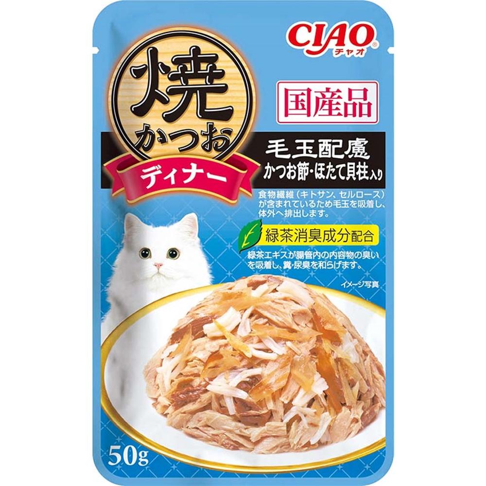 焼かつおディナー毛玉配慮 かつお節50g