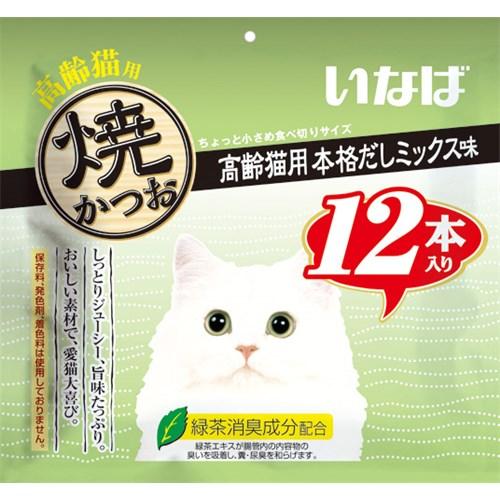 焼かつお 12P 高齢猫用 本格だしミックス味