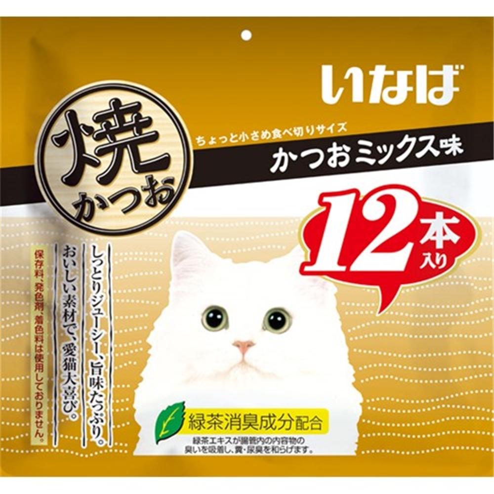 焼かつお かつおミックス味 12本