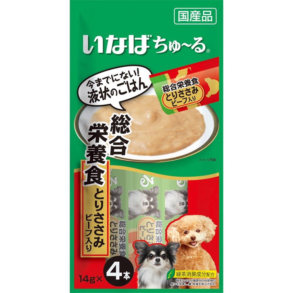 犬用ちゅ〜る 総合栄養食 とりささみ ビーフ入り